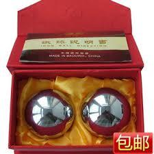 Baoding BALLEN ,Taiji BALLEN, yin yang ballen